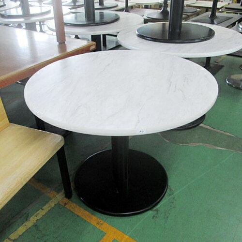 【中古】洋風テーブル 白マーブル 円形 幅950×奥行950×高さ700 【送料別途見積】【業務用】