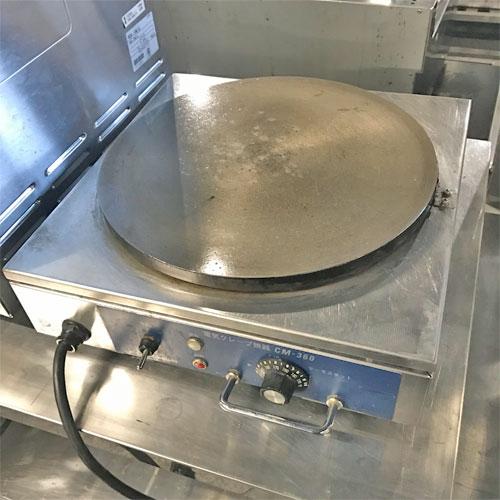 【中古】クレープ焼き器 ニチワ電機 CM-360 幅410×奥行410×高さ120 【送料別途見積】【業務用】