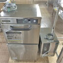 【中古】食器洗浄機 ホシザキ JW300TF 幅450×奥行450×高さ800 60Hz専用 【送料無料】【業務用】
