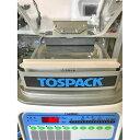【中古】真空包装器 TOSEI V-280A 幅318×奥行456×高さ375 【送料別途見積】【業務用】
