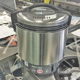 【中古】炊飯ジャー リンナイ RR-S100VL 幅309×奥行286×高さ359 LPG(プロパンガス) 【送料別途見積】【業務用】