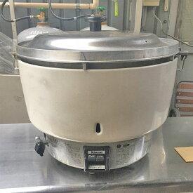 【中古】ガス炊飯器 リンナイ RR-50S1 幅525×奥行481×高さ447 都市ガス 【送料無料】【業務用】