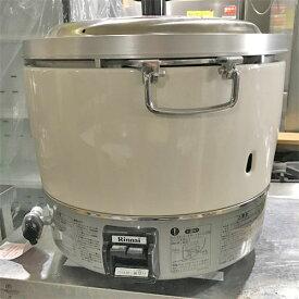 【中古】ガス炊飯器 リンナイ RR-30S1 幅450×奥行421×高さ408 都市ガス 【送料別途見積】【未使用品】【業務用】