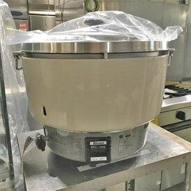 【中古】ガス炊飯器 リンナイ RR-50S1 幅525×奥行481×高さ434 LPG(プロパンガス) 【送料別途見積】【未使用品】【業務用】
