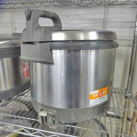 【中古】ジャー付きガス炊飯器 パロマ PR-4200S-1 幅220×奥行420×高さ270 LPG(プロパンガス) 【送料別途見積】【業務用】