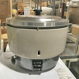 【中古】ガス炊飯器 リンナイ RR-50S1 幅540×奥行480×高さ375 都市ガス 【送料別途見積】【業務用】