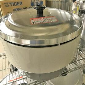 【中古】ガス炊飯器 リンナイ RR-40S1 幅525×奥行481×高さ408 都市ガス 【送料無料】【業務用】