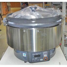 【中古】ガス炊飯器 5升 リンナイ RR-S500G 幅500×奥行506×高さ460 LPG(プロパンガス) 【送料別途見積】【業務用】