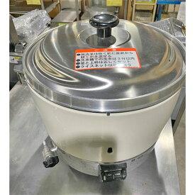 【中古】ガス炊飯器 3升 リンナイ RR-30SI 幅500×奥行421×高さ408 LPG(プロパンガス) 【送料別途見積】【業務用】
