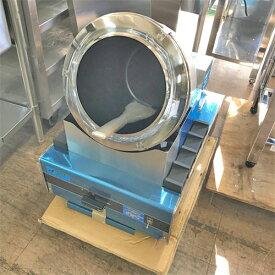 【中古】ロータリーシェフ クマノ厨房工業 RC-1T 幅450×奥行600×高さ670 都市ガス 【送料無料】【業務用】