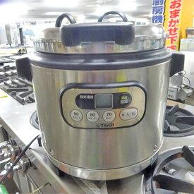 【中古】スープジャー ホシザキ JHI-M080 幅362×奥行315×高さ335 【送料別途見積】【業務用】
