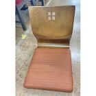【中古】座椅子(赤) 幅390×奥行500×高さ445 【送料無料】【業務用】