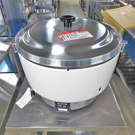 【中古】ガス炊飯器 リンナイ RR-50S1 幅525×奥行481×高さ434 LPG(プロパンガス) 【送料別途見積】【業務用】