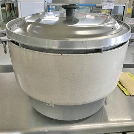 【中古】ガス炊飯器 リンナイ RR-50S1 幅525×奥行481×高さ447 LPG(プロパンガス) 【送料別途見積】【業務用】