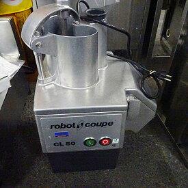 【中古】ロボクープ マルチ野菜スライサー FMI(エフエムアイ) CL-50E 幅380×奥行310×高さ595 【送料別途見積】【業務用】