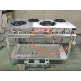 【中古】ガステーブル マルゼン MGT-126DS 幅1200×奥行600×高さ790 都市ガス 【送料別途見積】【業務用】