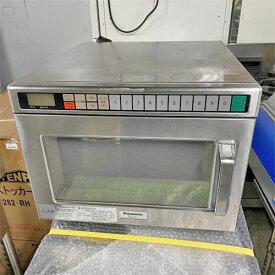 【中古】電子レンジ パナソニック(Panasonic) NE-1802 幅422×奥行476×高さ337 【送料別途見積】【業務用】