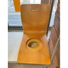【中古】座椅子 幅350×奥行510×高さ440 【送料無料】【業務用】