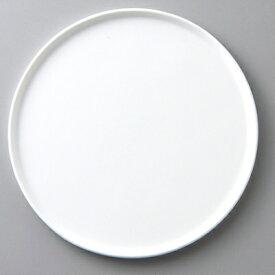 ピザプレート (26.5cmピザ皿)(業務用)(プロ用) /業務用/新品/小物送料対象商品 /テンポス