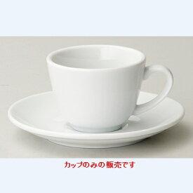 コーヒーカップ フォンテ コーヒーカップ/10.8×8.3×H6.2cm・160cc//業務用/新品 /テンポス