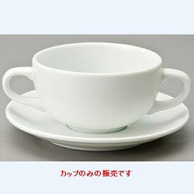 フォンテ両手スープカップ/業務用/新品 /テンポス