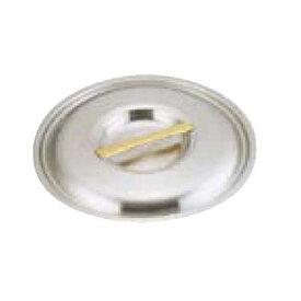 【TKG】SA スーパーデンジ 鍋蓋 42cm用/ANB16042/7-0013-0910/業務用/新品/テンポス