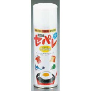 スプレークッキングオイル セパレ サラダ油/業務用/新品 /テンポス