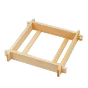 関西式角セイロ まんじゅう用 尺2寸×H2.8寸/業務用/新品/テンポス