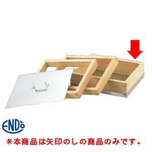 ミニカステラ枠セット B/業務用/新品/テンポス