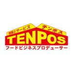 厨房器具と店舗用品のTENPOS