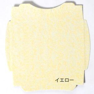 抗菌 消臭 トイレマット 使い捨て 取替用 ダートルマット50枚入×2セット(マーブルパターン)