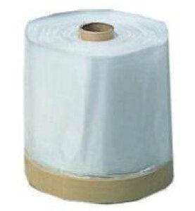 (養生)テープ付防汚シートC-550 1ケース(60本)