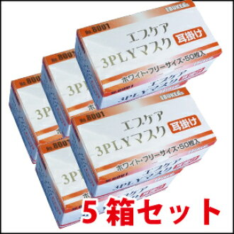 50張裝ebunomasuku No.8001零碼白耳朵賒帳艾部關懷3PY