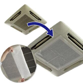 商用空調篩檢程式 3 台 Pc