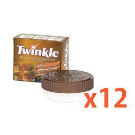 シーバイエス トゥインクルコッパー 124g 銅製食器磨き 12個セット