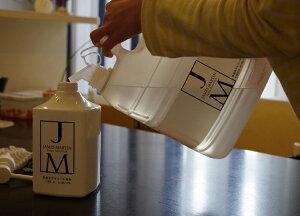 【除菌スプレー消臭スプレー】ジェームズマーティンフレッシュサニタイザー除菌スペシャルセット(スプレー・ポンプ・詰替え付)】妊婦さんにも♪赤ちゃんにも安心して使える