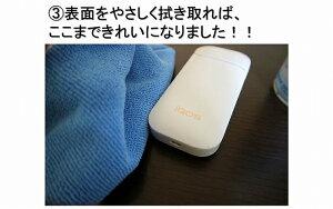 除菌可能!iqosアイコス本体ホワイト(油汚れ手垢洗剤)スーパーフォーム480ml1本+マイクロファイバークロス1枚付
