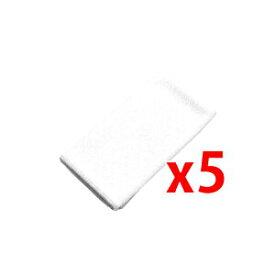 シーバイエス マイクロファイバークロス マイクロクイック ホワイト 5枚