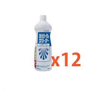 シーバイエス 酸性トイレクリーナー 800ml トイレクリーナー 酸性タイプ 12本セット