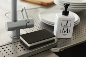 食器洗剤ジェームズマーティンディッシュリキッド275ml