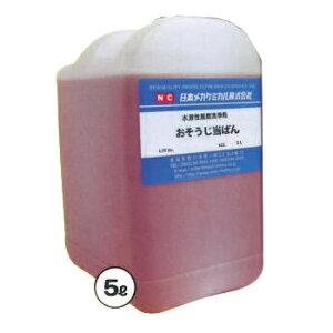 工業用水溶性洗剤 おそうじ当ばん 5L 1本