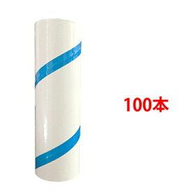 【コロコロ スペアテープ 螺旋状】160mmスパイラル90周巻(100本入り)