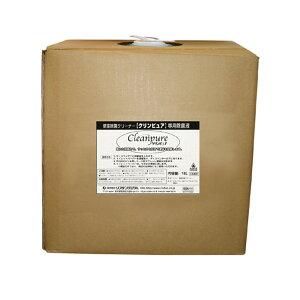 リスダンケミカル 便座除菌クリーナー クリンピュア専用除菌液 18L(アルコールタイプ)