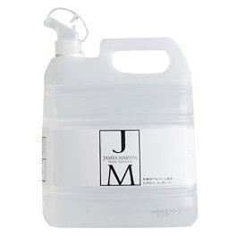 ジェームズマーティンフレッシュサニタイザー 詰め替え4L/本 除菌スプレー 消臭スプレー 除菌 消臭
