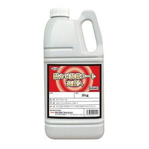 防カビ・抗菌コーティング剤 防カビ抗菌コート高耐久2kg 横浜油脂工業