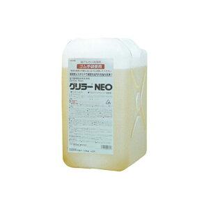 厨房用洗浄剤 グリラ−NEO 10kg 横浜油脂工業
