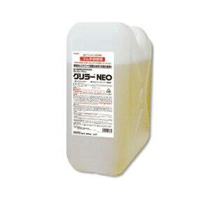 厨房用洗浄剤グリラ−NEO 20kg 横浜油脂工業