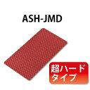 NCA アルタシート(角型サンダー用シート)ASH-JMD 1枚水垢 水アカ 水あか 水垢取り 水垢とり 水垢落とし うろこ汚れ う…