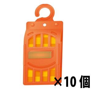 業務用フライキャッチャー オレンジ Z 10個セット