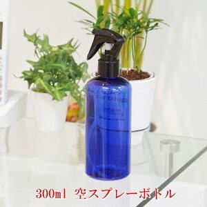 空スプレーボトル(ガン付き)
